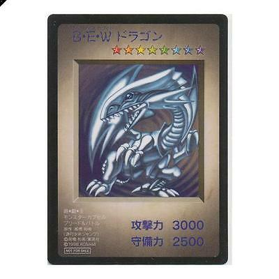 Yu-Gi-Oh! YuGiOh Blue-Eyes White Dragon - DM1 Duel Monsters Video Game Promo
