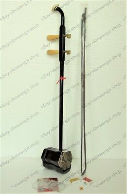 Chinese New Brass Turning Wooden Erhu