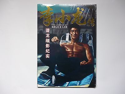 Rear! 70th Anniversary THE LEGEND OF BRUCE LEE Magazine from Japan Free Shipping