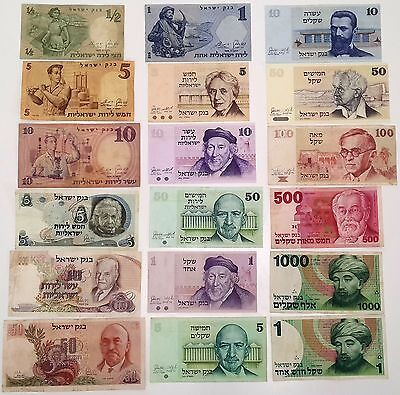 Israel Lot of 18 Different Banknotes Pound Lira & Sheqel 1958-1986
