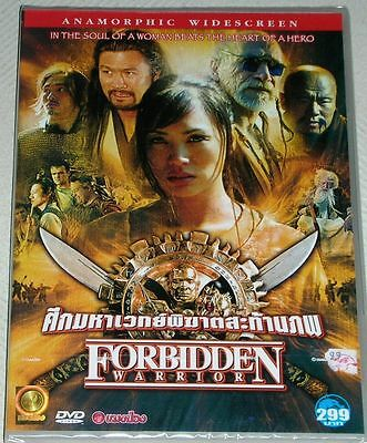 Forbidden Warrior - Marie Matiko New Sealed Region Free Widescreen Pal Dvd!!!!!!