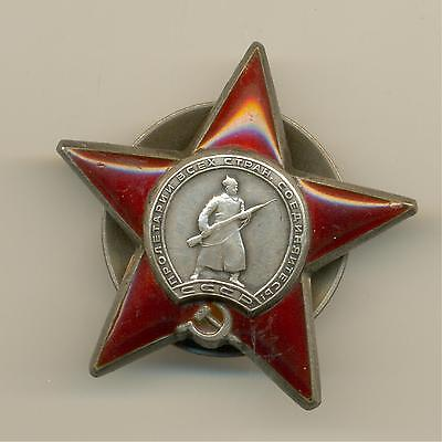 Russian Soviet Medal Order Badge of the  Red Star (1816)