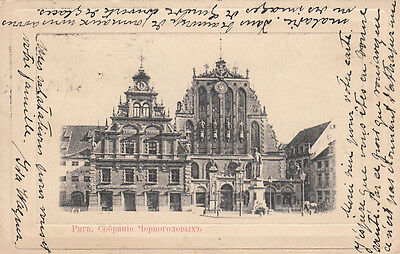 OLD POST CARD RUSSIE RUSSIA indéterminée stamp 1904