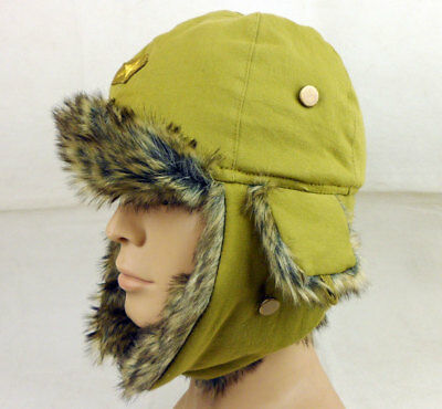 WWII Japanese Military Army Cap Hat Anti Cold Cap Size L-D995