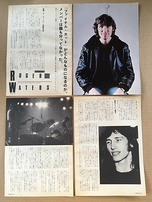 1983 Roger Waters 8pg 5 photo JAPAN mag article / press clipping pink floyd r06r