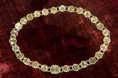 Qing Dynasty Chinese Vermeil Belt