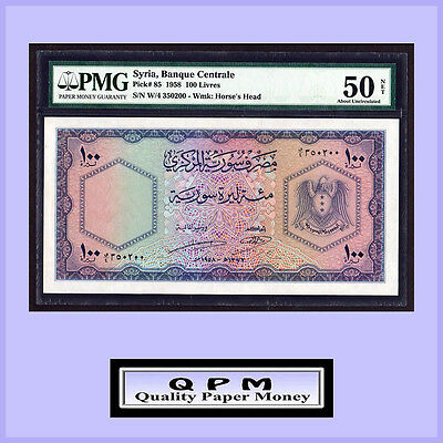 Qpm - Syria - P#85 - 1958 Issued 100 -  Pmg  Aunc 50 Net Ultra Rare As Issued