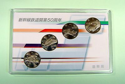Japan 4 x 100 Yen Shinkansen Set 2016 stgl. Eisenbahnmotive