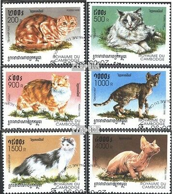 Cambodia 1838-1843 (complete issue) used 1998 Cat Breeds