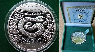 2013 Ukraine 5 UAH PROOF 1/2 OZ Silver Year of the Snake-box