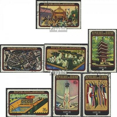 Burundi 576A-582A (complete issue) used 1970 Worlds Fair world