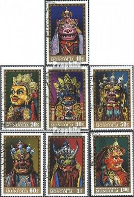 Mongolia 633-639 (complete issue) used 1971 dance masks