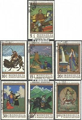 Mongolia 503-509 (complete issue) used 1968 Paintings