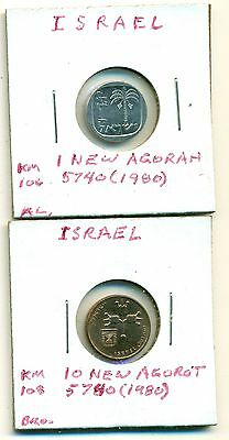 2 DIFFERENT COINS from ISRAEL - 1 & 10 AGOROT (BOTH DATING 1980)