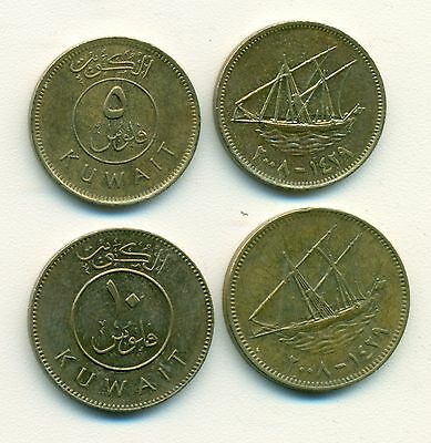 2 DIFFERENT COINS w/ SHIPS from KUWAIT - 5 & 10 FILS (BOTH DATING 2008)..