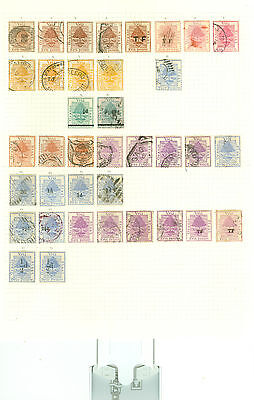 South africa orange free state collection mint and used on 4 album pages nice cl