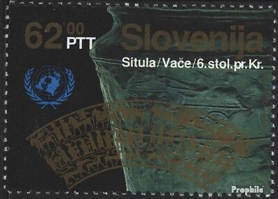 slovenia 57 (complete issue) unmounted mint / never hinged 1993 Admission in UN