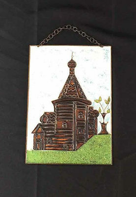 Russian Enameled Wall Hanging Picture Decor Pyccknn Cybehnp Church Home Plaque
