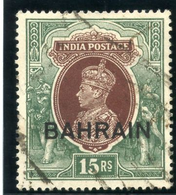 Bahrain 1941 KGVI 15r brown & green (watermark inv) very fine used. SG 36w.