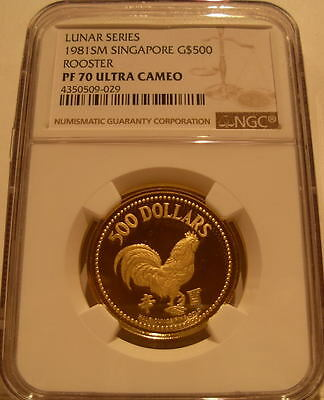 Singapore 1981 Gold 1/2 oz $500 NGC PF-70UC Rooster