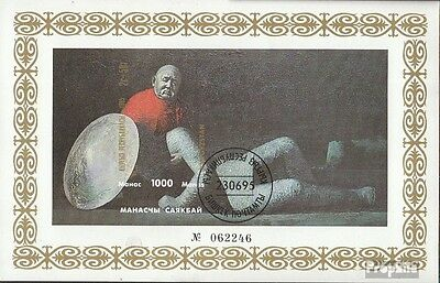 Kyrgyzstan Block10B fine used / cancelled 1995 Kirgisisches Nationalepos Manas