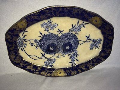 "**RARE** Doulton Burslem 'Persian Spray' 12"" Serving Platter (Royal)"