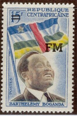Central African Rep sc#M2 1963 MNH  '12 scv$16 - w429