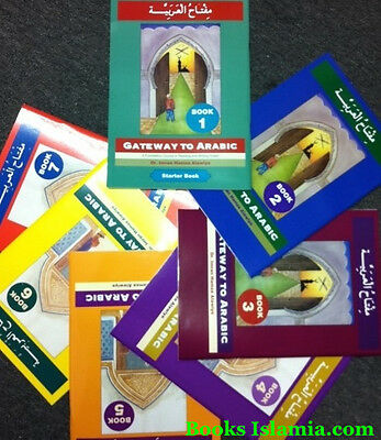 Gateway to Arabic Full Set 1 to 7 Volumes Royal Mail RECORDED POST