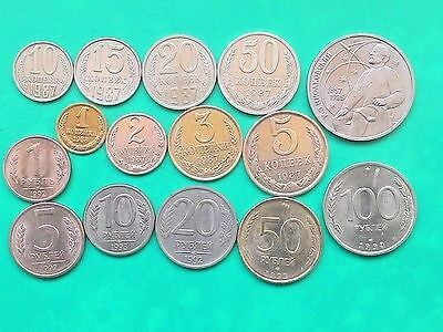 Set of coins USSR 1987, Set of coins Russia 1992-1993 15 coins