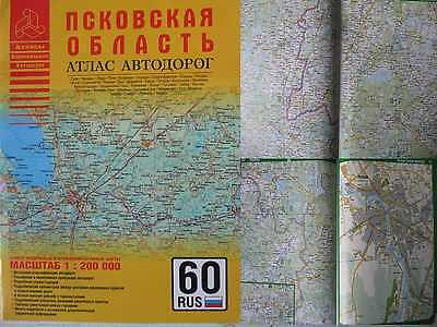 Pskovskaya oblast. Map for Drivers.  / RUSSIA /