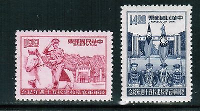 China Taiwan ROC 1974 Sc#1883-1884 Whampoa Military Acad  MNH**VF Complete cp1