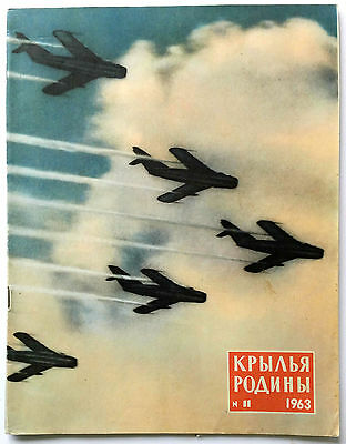 1963 COUNTRY WINGS Russian Aviation Magazine # 11  Military ,Skydiving