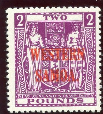 Samoa 1947 KGVI £2 bright purple superb MNH. SG 212. Sc 200.