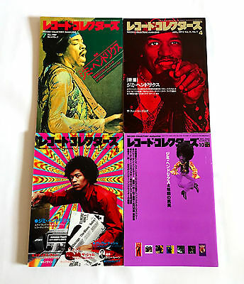 JIMI HENDRIX lot of 4 RECORD COLLECTORS MAGAZINE JAPAN 1987/1992/1997/2000
