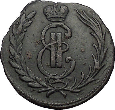 1771 CATHERINE II the GREAT Antique Russian SIBERIAN Kopek Coin Shield i56410