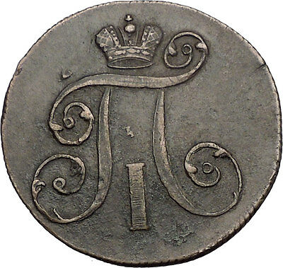 1801 Russian Czar Emperor PAUL I Catherine the Great Son 2 Kopeks Coin i56421