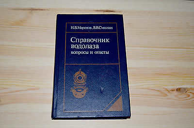 soviet book for divers (diving helm, other equipment)