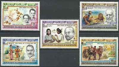 Timbres Mauritanie 364/5 PA178/80 ** lot 14458