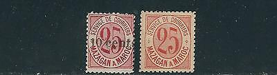 MOROCCO circa 1890s MAZAGAN LOCAL POST (25c with and without overprint) VF MH