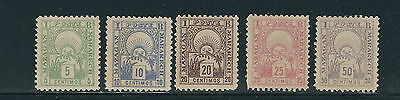 MOROCCO 1893 MAZAGAN to MARRAKECH LOCAL POST (5 values to 50c) F/VF MH