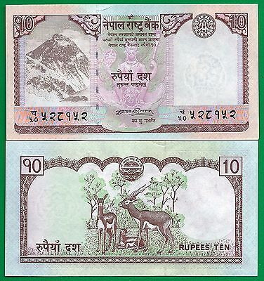 Nepal P-61 10 Rupees Year 2008 Mount Everest Uncirculated Banknote