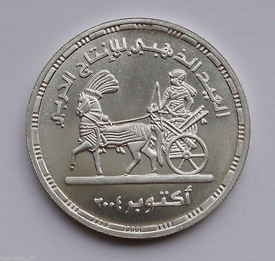 2004 Egypt Large Silver 1 Pound- Ancient chariot-prooflike UNC Rare-Mintage 1000