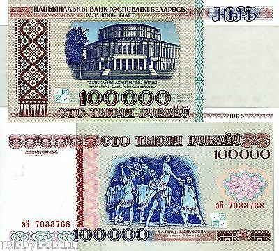 BELARUS 100000 Rubles Banknote World Money Currency Europe Note p15a? Bill 1992