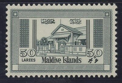 MALDIVE ISLANDS;  1960 early Pictorial issue Mint hinged 50L. value