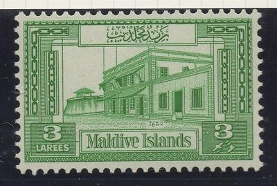 MALDIVE ISLANDS;  1960 early Pictorial issue Mint hinged 3L. value