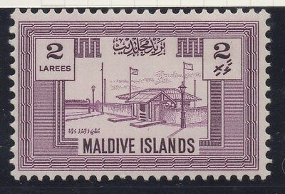 MALDIVE ISLANDS;  1960 early Pictorial issue Mint hinged 2L. value