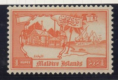 MALDIVE ISLANDS;  1960 early Pictorial issue Mint hinged 1Re. value