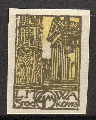 Lithuania (Central) 1920 Early Issue Fine Mint Hinged 4m. 074764