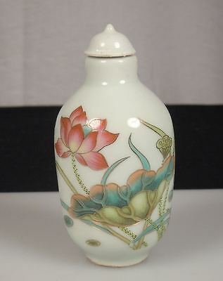 Chinese Porcelain Snuff Bottle - signed –88558