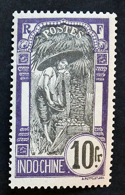 Timbre INDOCHINE / INDOCHINA Stamp - Yvert et Tellier n°58 n* (Col4)